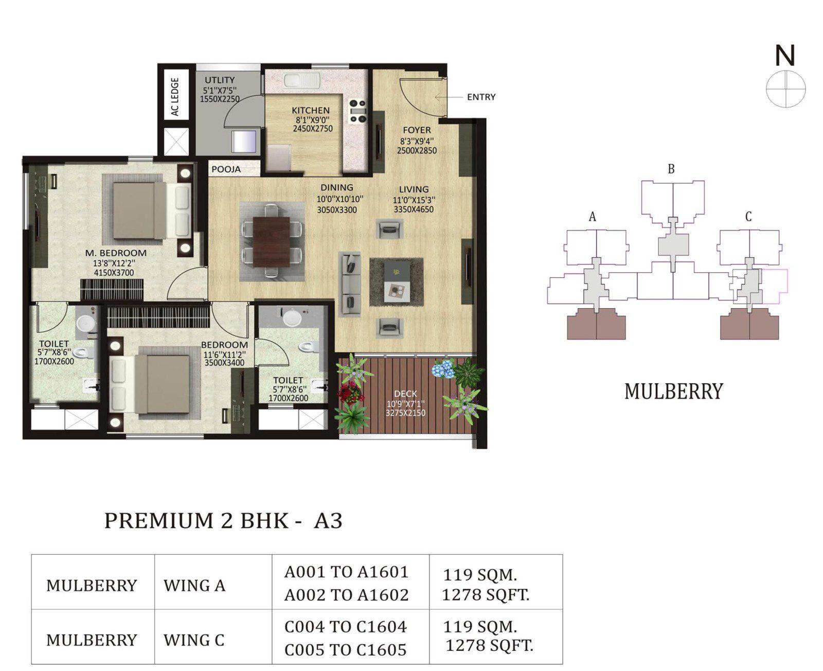 Shapoorji Pallonji ParkWest 2.5 BHK Floor Plan