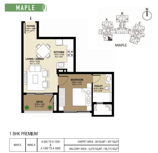 Shapoorji Pallonji ParkWest 1 BHK Floor Plan